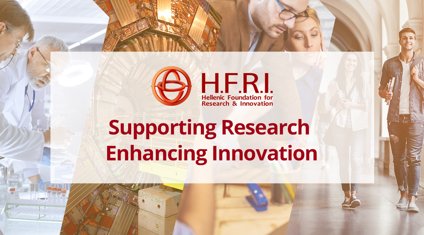 H.F.R.I.: Supporting Research, Enhancing Innovation